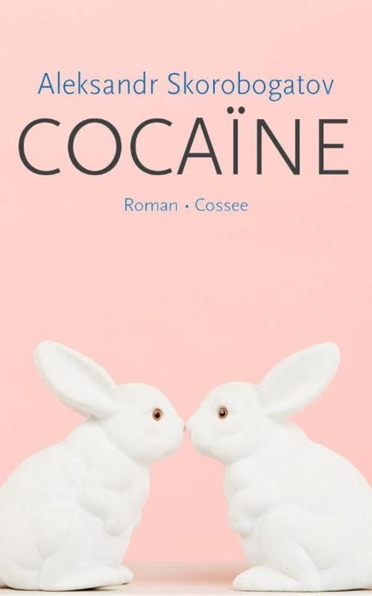 Cover Cocaine