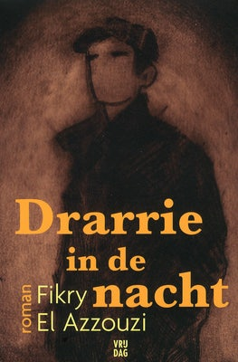 Cover Drarrie in the Night