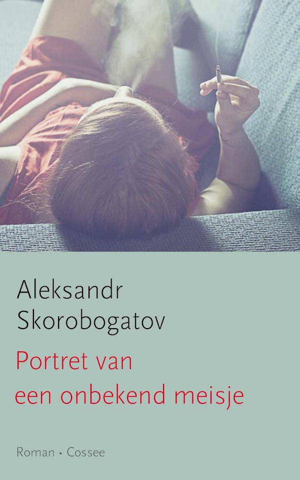 Cover Portrait of an Unknown Girl