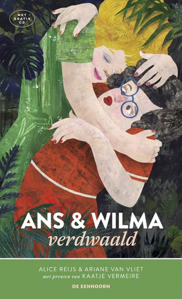 Cover Ans & Wilma Are Lost